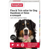 Flea & Tick Collar for dogs 85cm